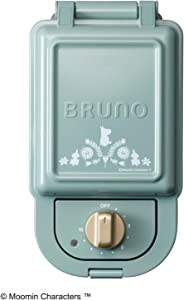 "BRUNO""Moomin Hot Sand Maker Single"" (Blue Gray) BOE050-BGR【Japan Domestic Genuine Products】 【Ships from Japan】"