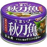 SSK うまい! 秋刀魚醤油煮 150g×6個