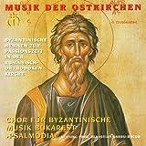Byzantinische Hymnen (Rumänische Orthodoxe Kirche)