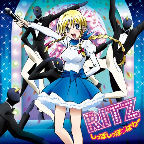 Likantz=Seaberry (Cv: Suzaki Aya) - Kenzen Robo Daimidaler (Anime) Concept CD Rittsu Idol Debut Single [Japan CD] LACM-14233