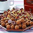 珈琲チョコレート サロンドロワイヤル