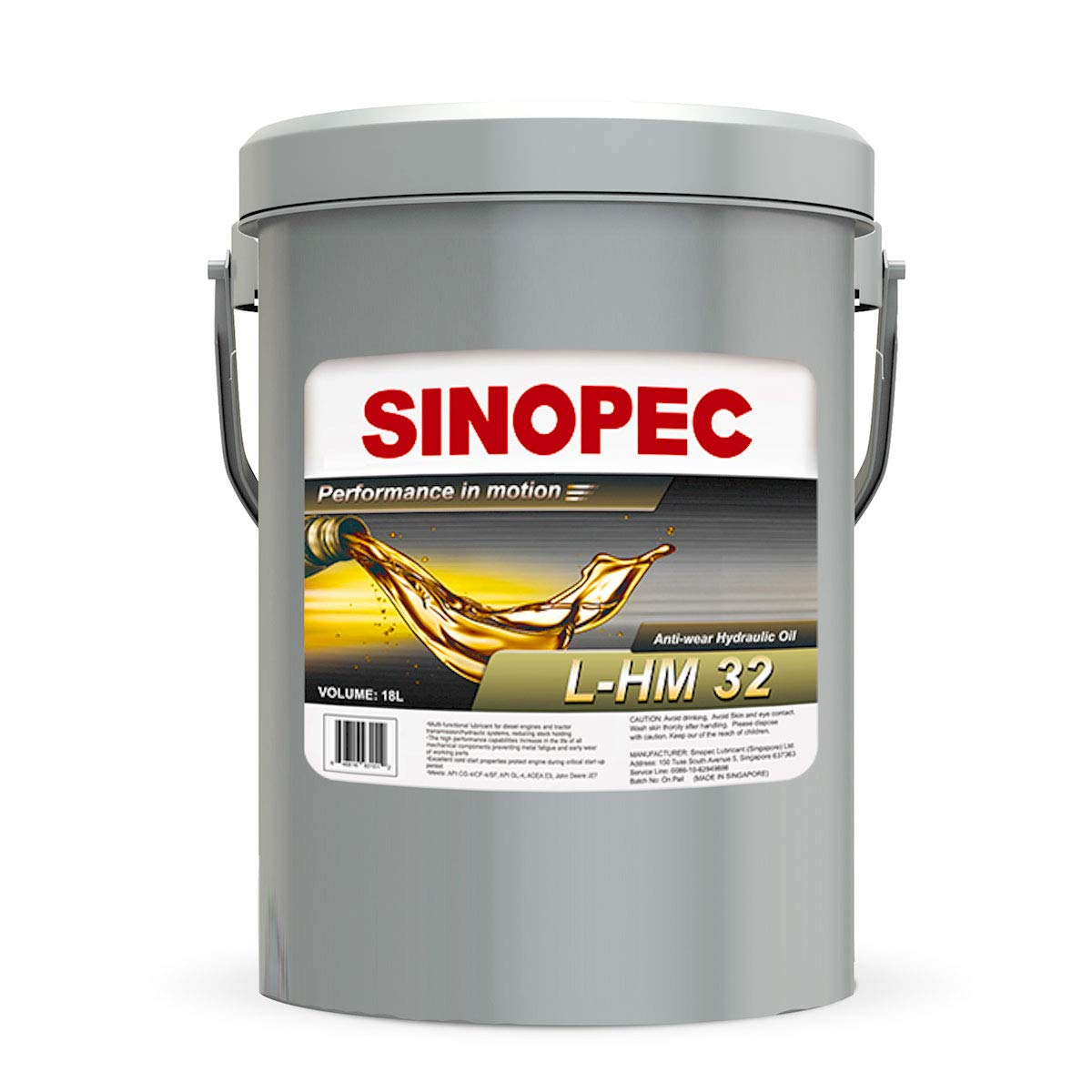 Amazoncom Sinopec Aw 32 Hydraulic Oil Fluid Iso Vg 32 Sae 10w