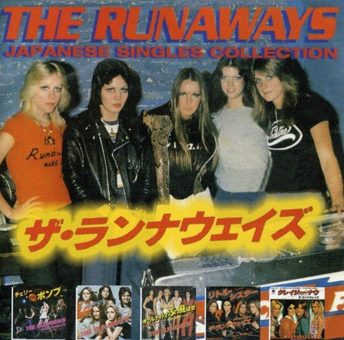 CD : The Runaways - Japanese Singles Collection (United Kingdom - Import)