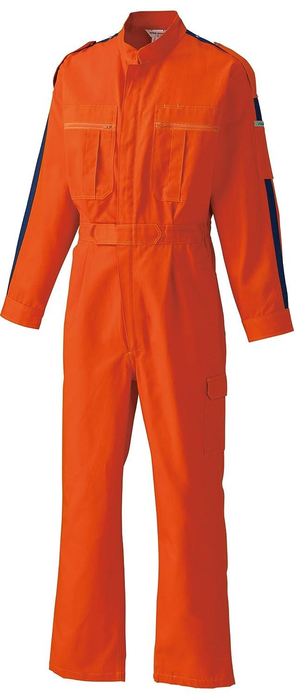 [サンディスク]SUN DISK【ツナギ服】通年 国内染色 ラインアクセント 綿100% 長袖続服《044-32/33》 B01F4D4OAE S|32-オレンジ×ネイビーライン 32-オレンジ×ネイビーライン S