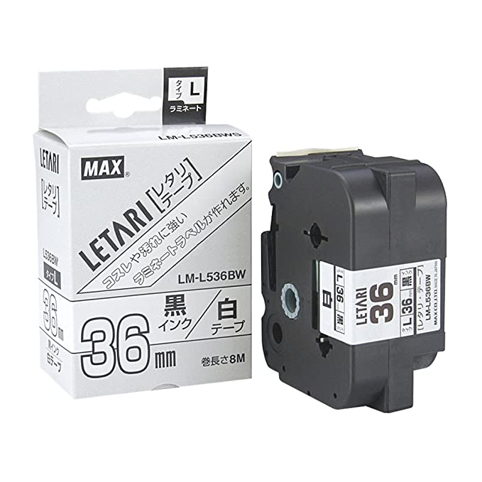 Amazon com: The surplus LM-L536BW to Max PM-36 for cassette