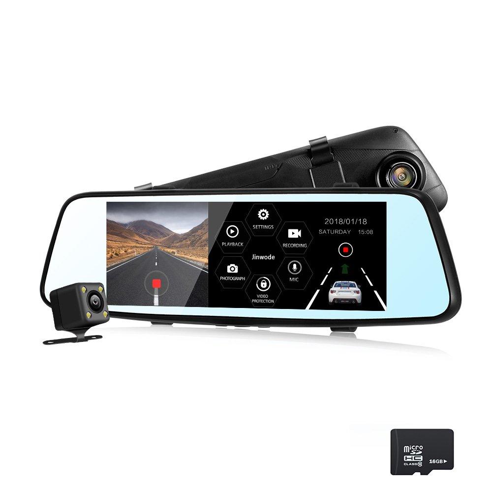 ダッシュカム、7inchタッチ表示車カメラ、デュアルレンズビデオカムナイトビジョン運転レコーダーカメラ、150度ワイドレンズ車with G -センサーループ録画駐車監視16gb SDカード付属 B07DPF52XC