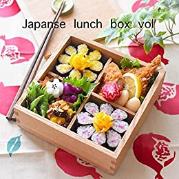 1baf80be8d97 Amazon.com: Japanse lunch box vol 1. (Dutch Edition) eBook: N ...