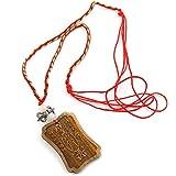 Collier Talisman de Tradition Taoiste - Modèle Spécial Attirer La Chance