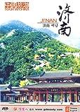 Tour in China: Jinan