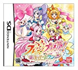 Flash Precure! Asobi Collection [Japan Import]