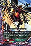 バディファイトDDD(トリプルディー) 黒き風刃 デヴォス(ガチレア)/輝け!超太陽竜!!/シングルカード/D-BT04/0015