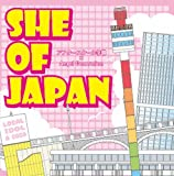 After School Gakuen X Angel Generation - She Of Japan [Japan CD] QWCB-10030
