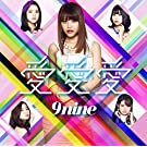 9Nine - Ai Ai Ai (Type D) (CD+DVD) [Japan LTD CD] SECL-1900