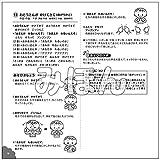 Kids - Teasobi Meister Itsu Demo.Doko Demo.Sugu Ni Dekiru Ippun Fureai Asobi Uta 30 [Japan CD] KICG-488