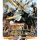 Godzilla Vs. Megalon BD