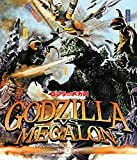 Godzilla Vs. Megalon [Blu-ray]