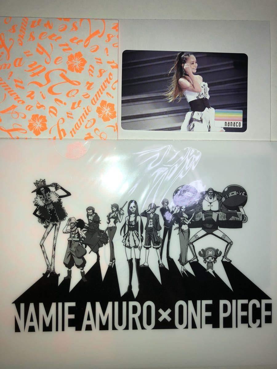 安室奈美恵 nanacoカード finally カタログ セブンイレブン限定 ワンピース クリアファイル セット   B07PYN3763