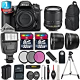 Holiday Saving Bundle for D7200 DSLR Camera + 18-105mm VR Lens + Backpack + 2 Of 32GB Card + 1yr Extended Warranty + Flash + 0.43X Wide Angle Lens + 2.2x Telephoto Lens - International Version