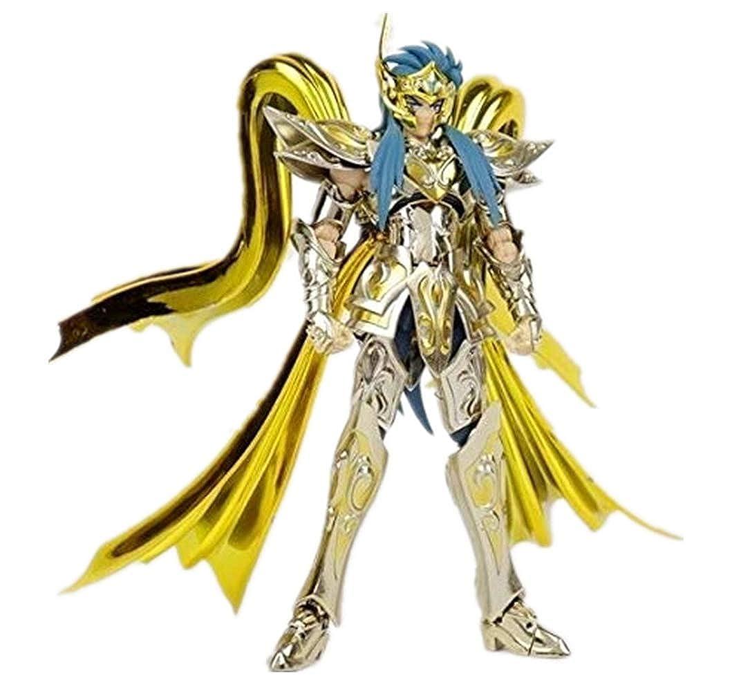 Amazon com: MOKACOCO Action Figure God Aquarius Camus Saint