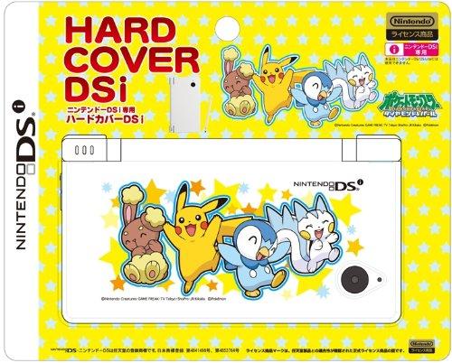 DSi Official Pokemon Diamond and Pearl Hard Cover - (Pokemon Pearl Pachirisu)