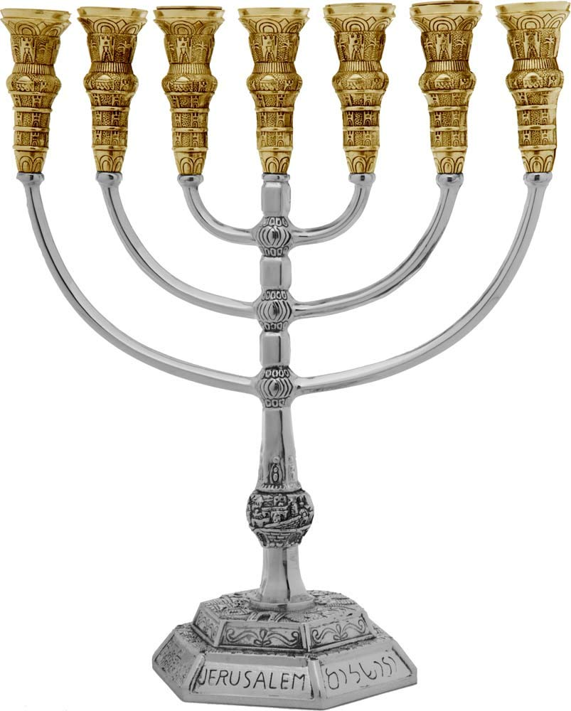 Talisman4U Jerusalem 7 Branch Temple Menorah 12 Tribes of Israel Silver & Gold Plated Candles Holder Height 13 inch / 34 cm Large 7814-M