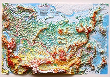 Amazon.com : Test Play Russia And Neighboring Countries Map With ...