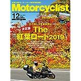 Motorcyclist 2019年12月号 四季の美景カレンダー 2020年版