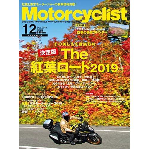 Motorcyclist 2019年12月号 画像