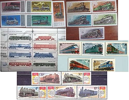 1982 Locomotives - USSR stamps. 1978-1986 Trains Steam Locomotive Complete set Railways Soviet Russia MNH**