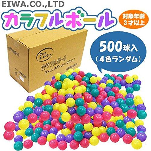 柔らかい カラフルボール B079YQXMMC 7cm×500球 B079YQXMMC, Luty:14ccb9da --- fenixevent.ee