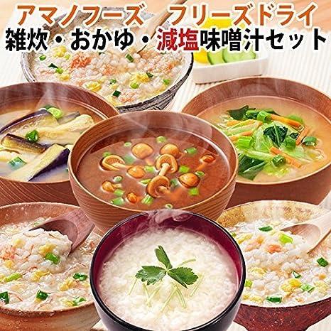 Amanofuzu liofilizado gachas gachas cuatro de 16 comidas y bajo contenido de sal sopa de miso tres comidas 15 set (hinchado instant?nea sopa de miso): ...