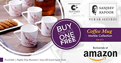 Clay Craft Sanjeev Kapoor Blush Collection Bone China Coffee Cup Set with Matt Finish, 220ml, 2 Sets of 6 (12 Mugs), Multicolour