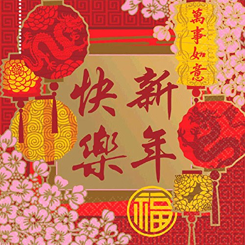 amscan Chinese New Year Luncheon Paper Napkins, 12 Pk. | Party Tableware
