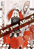 Are you Alice? 6巻 (ZERO-SUMコミックス)