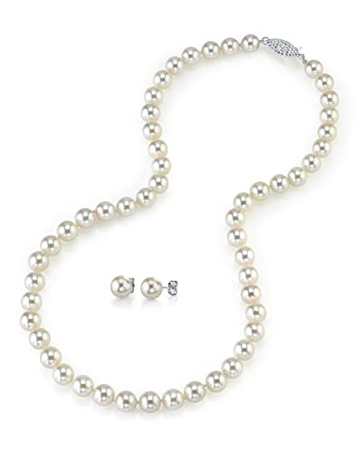 THE PEARL SOURCE 14K Gold 7-7.5mm AAA Quality Round White Akoya Cultured Pearl Necklace Earrings Set in 18 Princess Length for Women