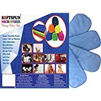 Softspun Microfiber 4 Layer Baby Diaper Inserts For Cloth Diaper Set Of 4, Large, Age 4-30 Months, Sky Blue