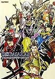 Sengoku Basara 3 Official Complete Works (Japanese Import)
