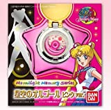 Bandai Sailor Moon Moonlight Memory Series Orgel