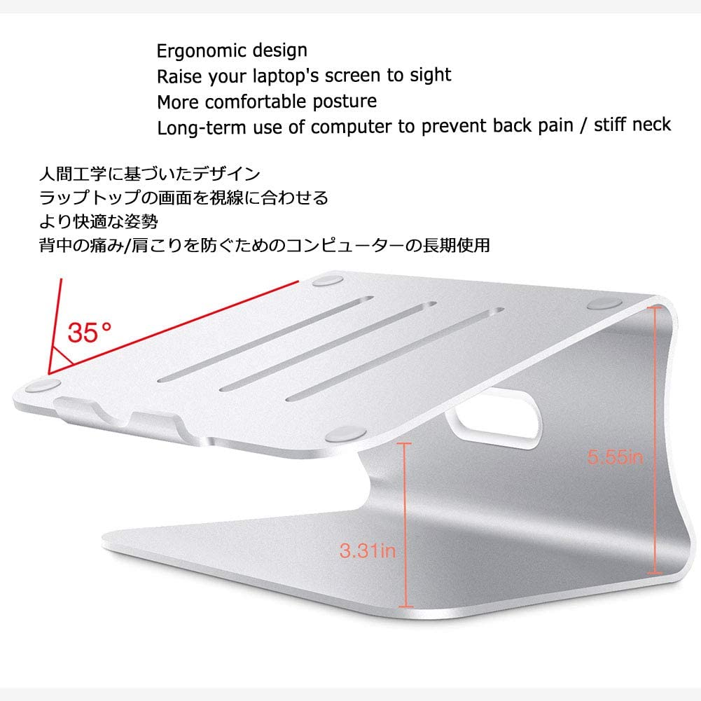 Laptop Cooling Stand Ergonomic Aluminum Laptop Stand with Removable Riser Laptop