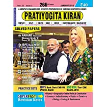 Pratiyogita Kiran January 2018