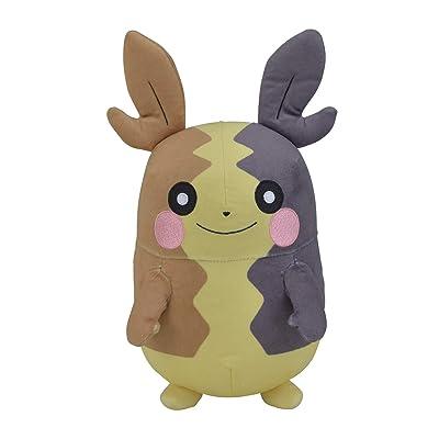 Pokemon Center Original Plush Peluche Morpeko Full Stomach Mode Mode Rassasié Forma Saciada 25cm 9,8 inches: Toys & Games