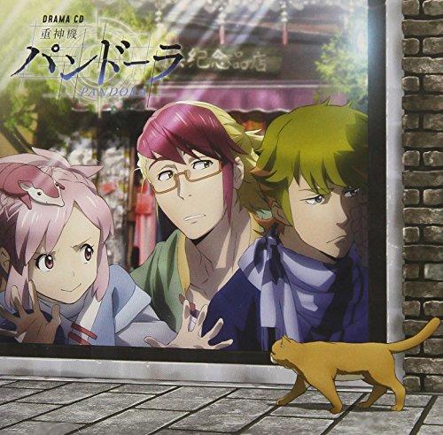 Tv Anime (Juushinki Pandora)Drama Cd