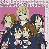 Houkago Teatime (Gekichuuka Mini Album)