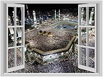 Huge 3d Islamic Hajj Makkah Window Poster Wall Sticker Art Vinyl Decal Decor Mural By Inspired Walls Amazon Co Uk Diy Tools