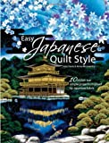 Easy Japanese Quilt Style, Julia Davis and Anne Muxworthy, 071532862X