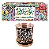 Dukhni Oud Bakhoor Incense Variety Box & Rainbow Bakhoor Burner