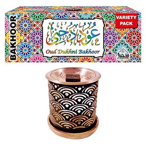 (Dukhni Oud Bakhoor Incense Variety Box & Rainbow Bakhoor Burner - Gift Set & Starter Kit)