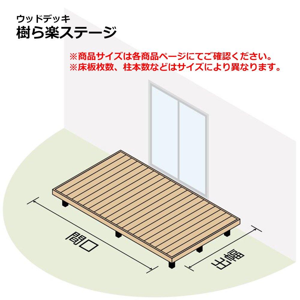 LIXIL 樹ら楽ステージ 3.0間×8尺(5450×2428) ロング束柱B(L=732~879) 幕板A クリエペールA B07FT5G21M クリエペールA