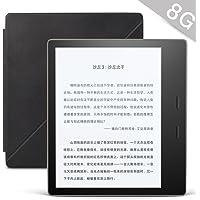 Kindle Oasis 电子书阅读器 银灰 8G + 原厂立式真皮保护套午夜黑