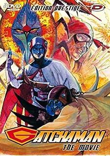 Amazon.com: Gatchaman Collectors Box 1: Vols. 1-2: Katsuji ...